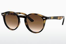 Zonnebril Ray-Ban Junior RJ9064S 152/13