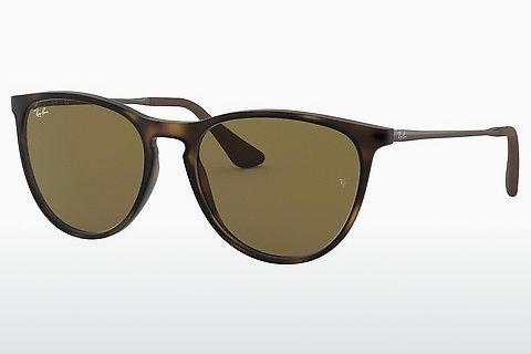 Zonnebril Ray-Ban Junior RJ9060S 700673