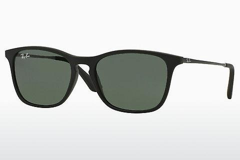 Zonnebril Ray-Ban Junior RJ9061S 700571