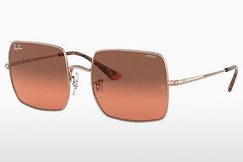 Zonnebril Ray-Ban SQUARE (RB1971 9151AA)