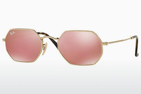 Zonnebril Ray-Ban Octagonal (RB3556N 001/Z2)