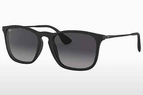 Zonnebril Ray-Ban CHRIS (RB4187 622/8G)