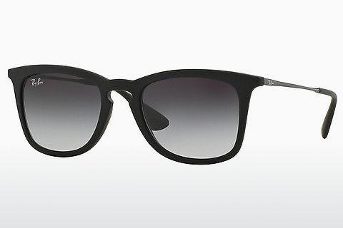 Zonnebril Ray-Ban RB4221 622/8G