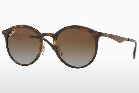 Zonnebril Ray-Ban EMMA (RB4277 710/T5)
